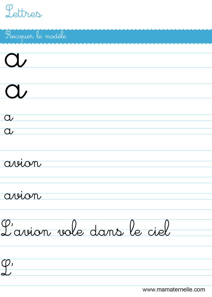 Grande section - Lettres : recopier le modèle